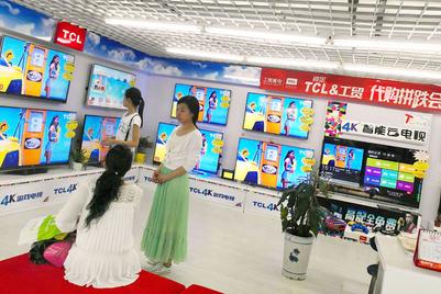 中国消费电子品牌争霸之战
