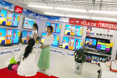 Chinese electronics fight for supremacy