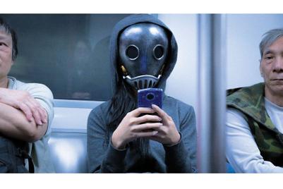 Digital China专题:数字营销的阴暗面