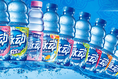China's thirst for functional beverages
