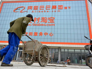 Brand fortunes on the rise in rural China