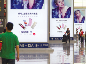 China's next export boom: Innovative brands