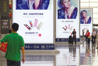 China's next big export boom: innovative technology brands