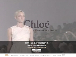 Studio D launches initiatives to promote Chloe China's fifth anniversary
