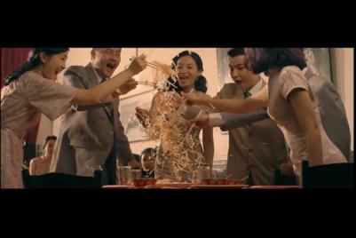 Yee sang gets a cinematic origin story