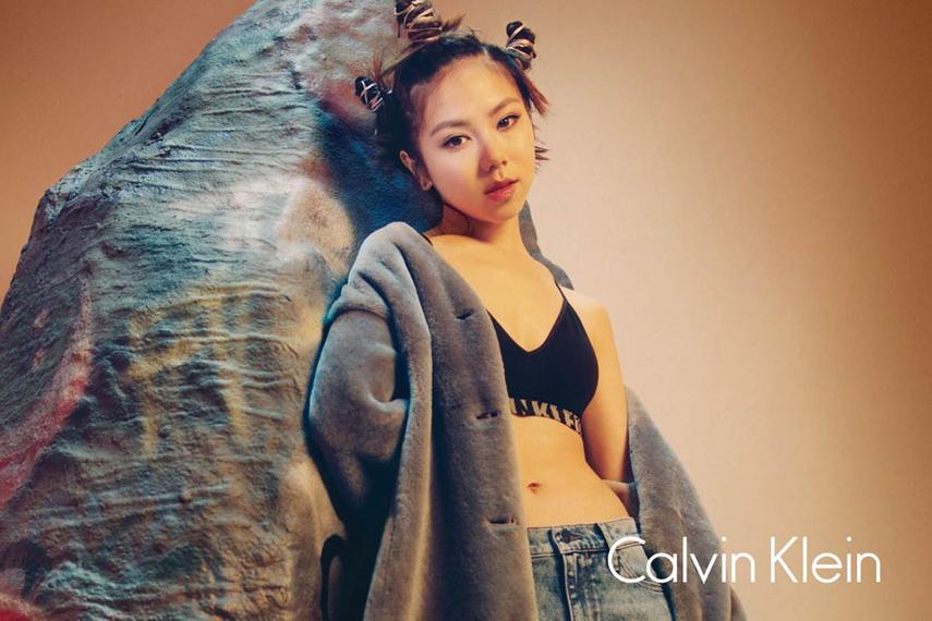 Hong Kong artist G.E.M., in her Calvins