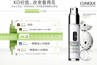 Clinique launches social media campaign for whitening products