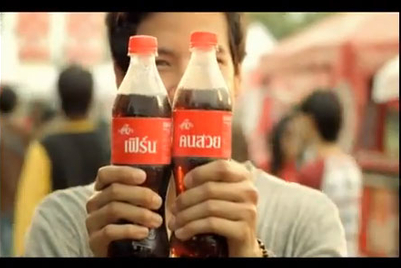 'Share a Coke' launches in Thailand