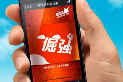 Isobar and Coke win top Agency-Marketer Partnership Award