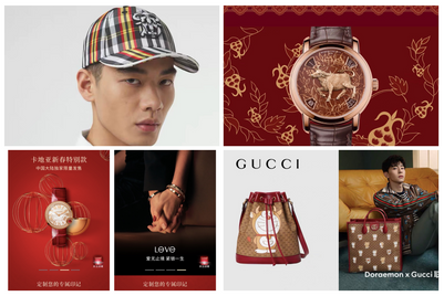 Lunar new year tests China's luxury market