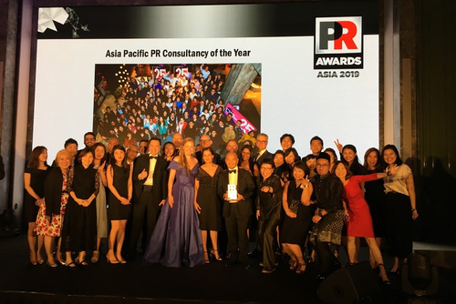 PR Awards Asia winners for 2019 revealed