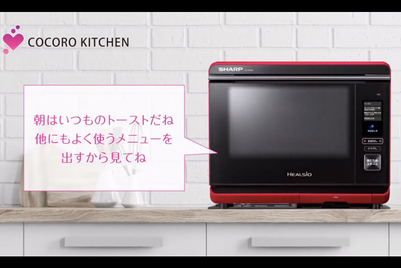 What your microwave knows about you: IOT data in marketing