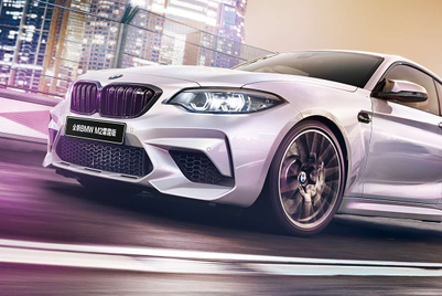 Starcom China races off with BMW for a second time