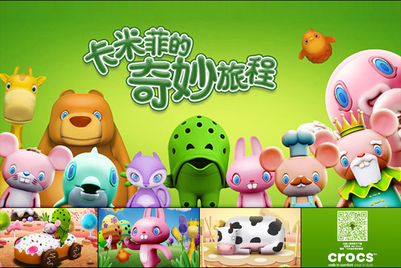 CASE STUDY: How Crocs reinforced its kids' business in China