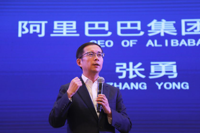 Daniel Zhang to succeed Jack Ma in 2019 as Alibaba chairman