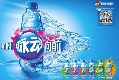 Danone awards China media to Spark Foundry