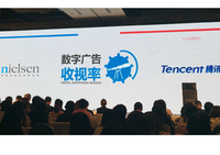 Nielsen develops Digital Ad Ratings for China with Tencent