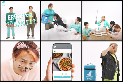 Deliveroo makes videos for 300+ HK restaurants
