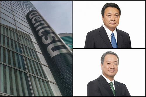 Dentsu details group management structure, leadership
