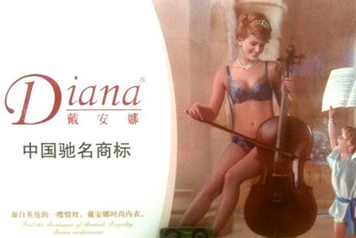 Chinese lingerie brand uses Princess Di lookalike in ads