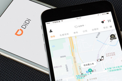 Ride-hailing app Didi pulled from China app stores