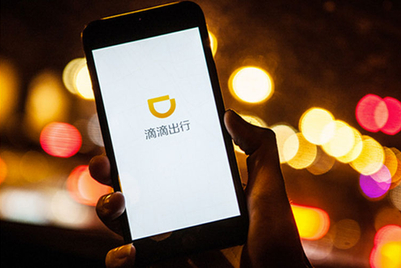 Zenith wins DiDi Chuxing media portfolio