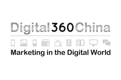 Digital360China