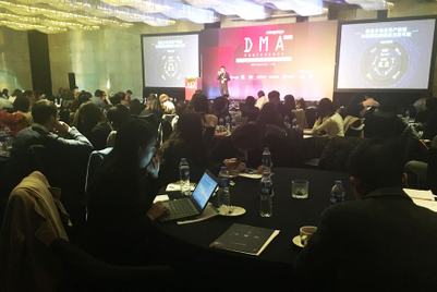 Value of data in focus at DMA China: Liveblog coverage