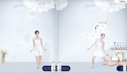 InGame Ad Interactive kicks off innovate online game campaign for Dove