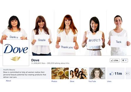 JWT wins Dove digital account in Australia