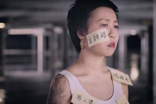 多芬在香港貼出刻薄標籤