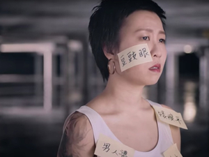 Dove takes on hurtful labels in Hong Kong