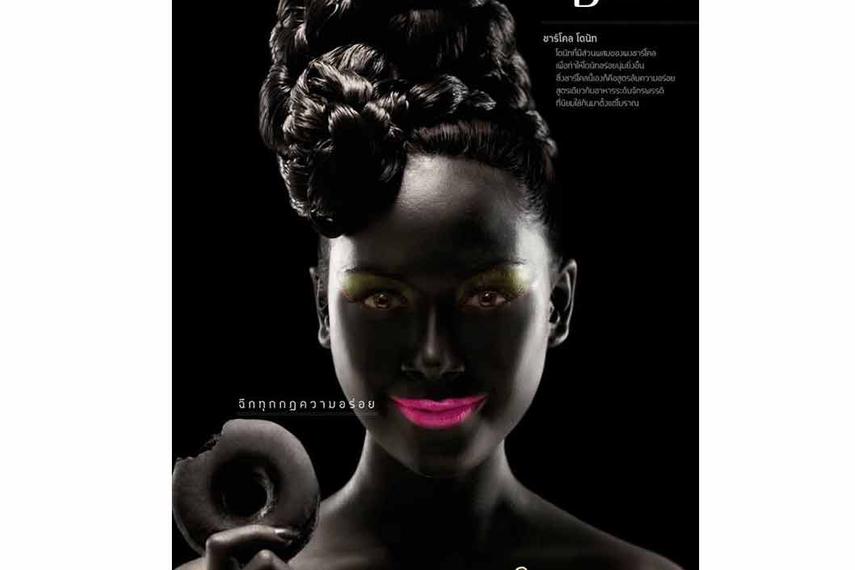 When global sensibilities trump local marketing: Thailand's Dunkin' Donuts ad