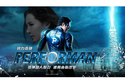 Durex Hong Kong tries to arouse interest in 'Performan'