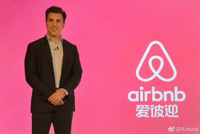 China to Airbnb: New Chinese name is 'ugly-sounding', like 'a filthy love hotel'