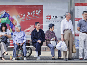 The rising potential of China's new seniors