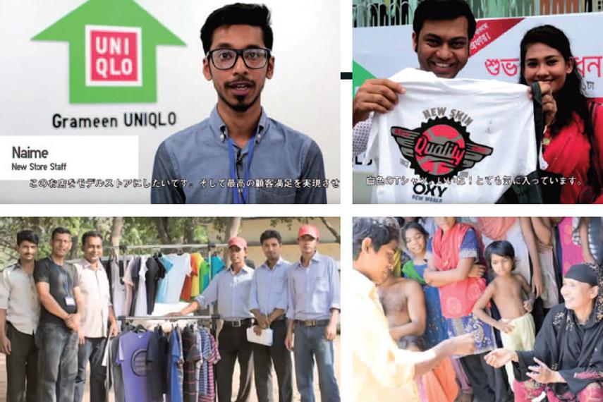 Grameen Uniqlo in Bangladesh began life offering door-to-door sales in farming villages.