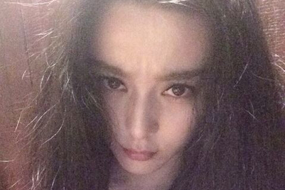 Fan Bingbing embarrasses L'Oréal with illogical Weibo post