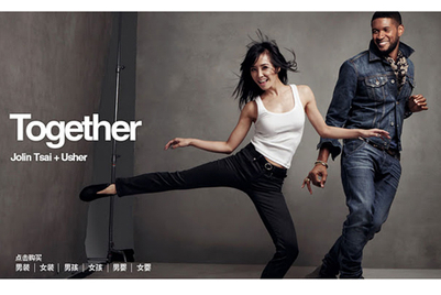 Gap China wins Campaign's Brand of the Year 2011