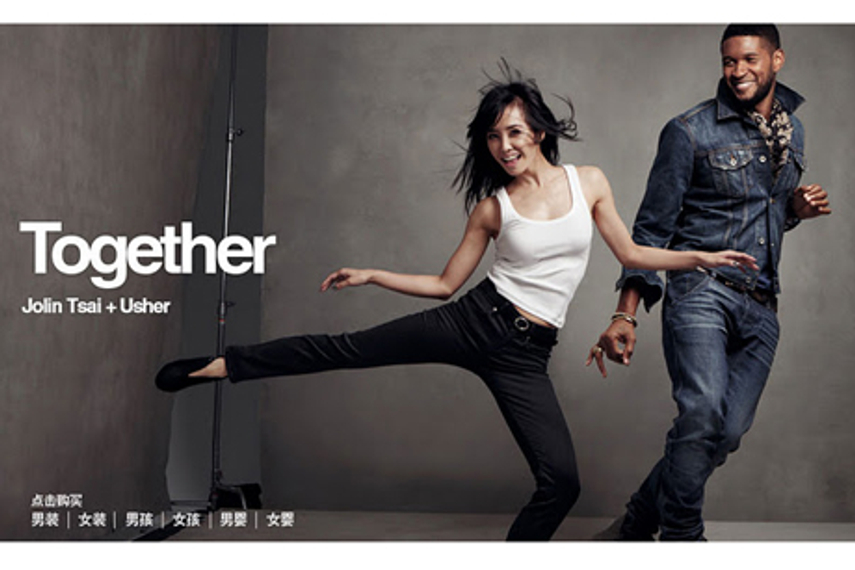 'Let's Gap Together'with pop singers Jolin Tsai and Usher
