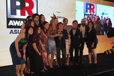 PR Awards Asia 2018 winners