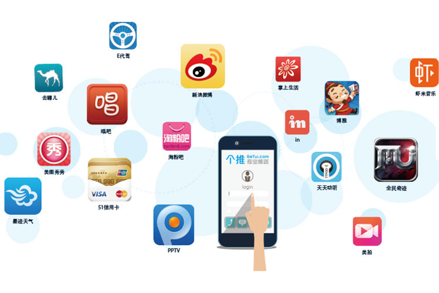 Getui has amassed location data in China by embedding its code into various apps