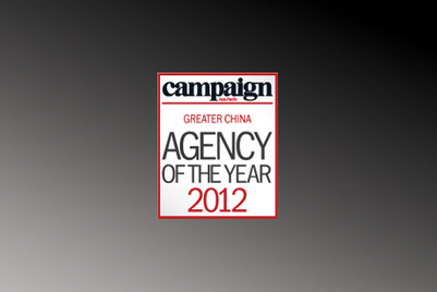 Greater China Agency of the Year award winners revealed