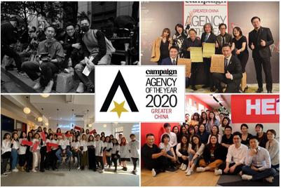 Omnicom agencies win 19 Greater China AOY awards
