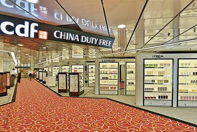 中免集团将北京大兴机场免税招标业务交由香港M&C Saatchi Spencer代理