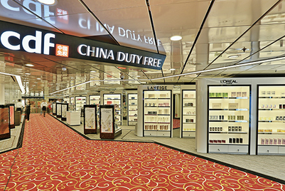 China Duty Free expands M&C Saatchi Spencer's remit to another airport