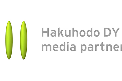 Ex-staffer arrested for allegedly defrauding Hakuhodo DY Media Partners via fake advertising orders