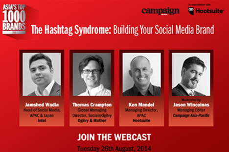 Social media is more than just marketing or PR: Webcast highlights