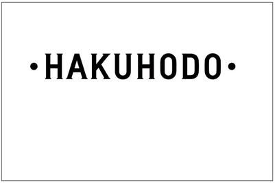 Hakuhodo unveils new logo