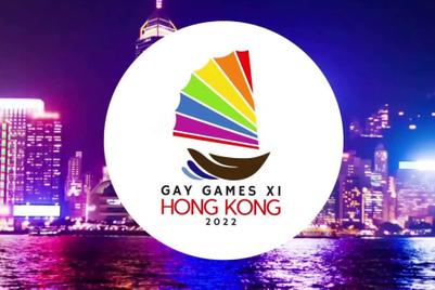 Hong Kong shortlisted to host 2022 Gay Games